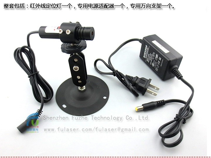 FU635AC5-GD16 16*70mm adjust and fixed focus 3V laser x + 5mw, laser verde 5mw
