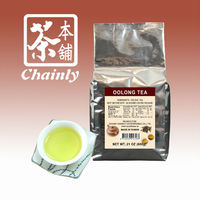 Bubble tea for wholesale packaged tea taiwan oolong tea