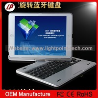 New type Rotatable mini bluetooth wireless keyboard with case for ipad air