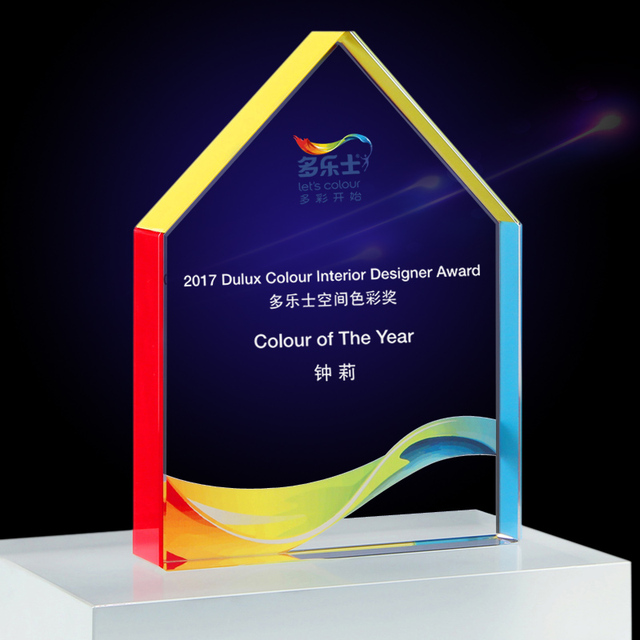 Shining colorful house shaped engraved crystal award trophy glass plaque