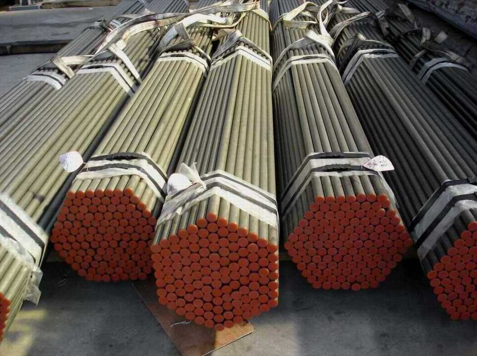 Sell seamless steel pipe for Low and Medium Pressure Boiler