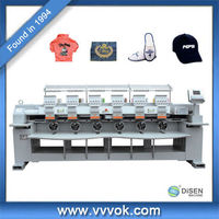 Multi-head computer embroidery machine dahao
