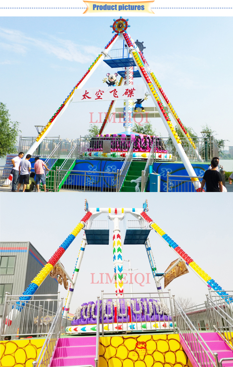 Big pendulums!! Frisbee ride pendulum swing game machine for amusement park