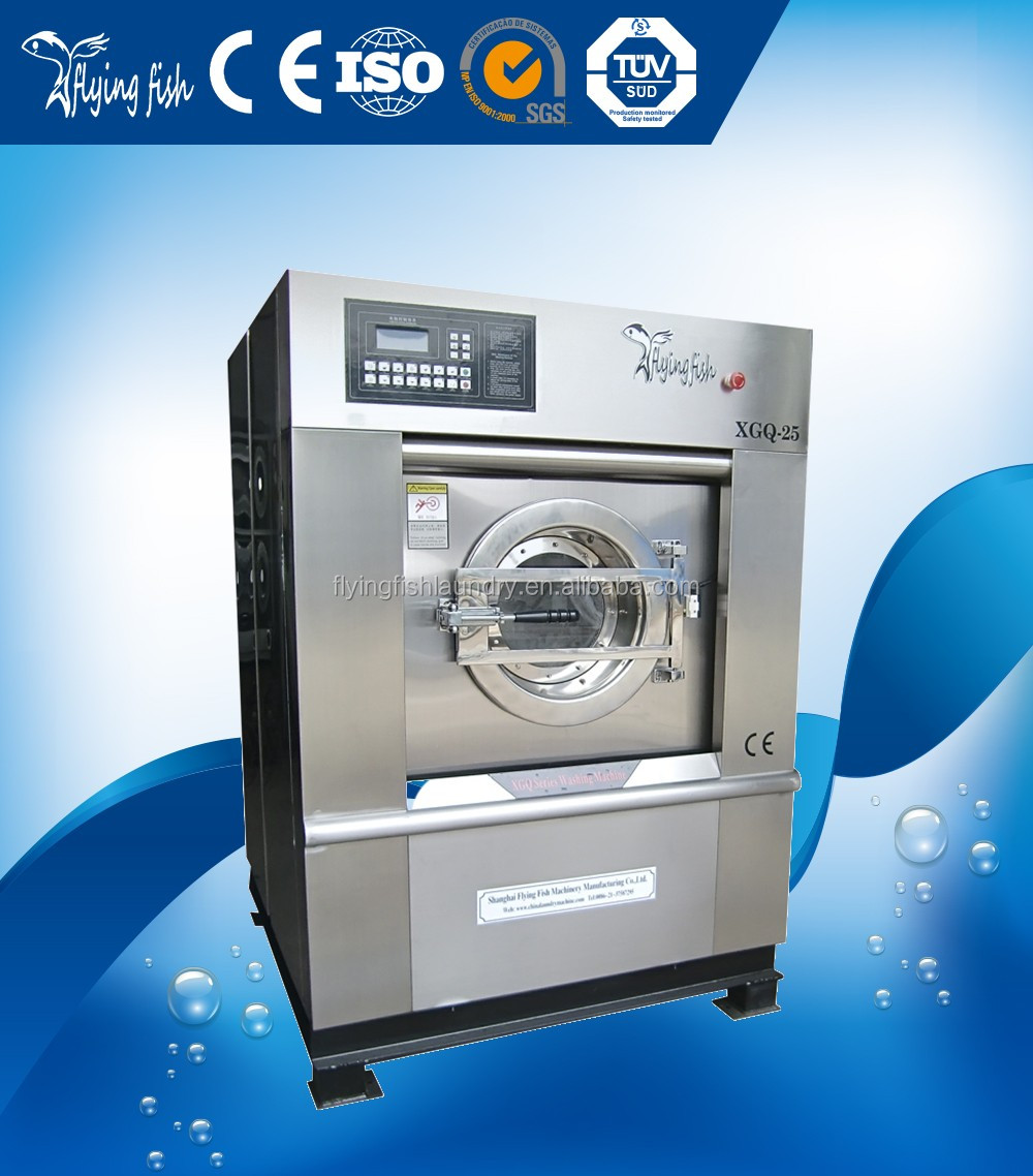 Commercial laundry washing machine factory, automatic industrial laundry equipment
