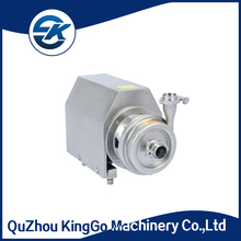 Food grade stainless steel 10 hp milk centrifugal pump