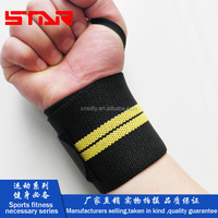 2016 Gym Sport Hand Wrist Belt Wrist Support Wrap Hand Bar Straps For Weight Lifting