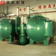 Best quality Top Level bottom fitted vacuum furnace