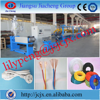 Power Cable Making Machine/power Cable Making Line/power Cable Making Equipment