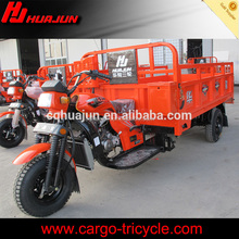 Africa popular tricycle cargo bike good quality three wheel motorcycle