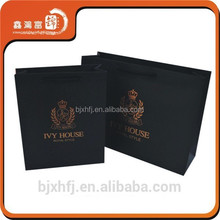 Custom logo printed black craft shopping paper bag wholesale
