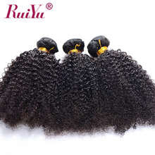 Wholesale jazz wave human hair extensions, afro kinky curly human hair, afro kinky human hair weft