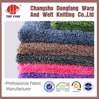 polyester knitting supersoft plush toy fleece fabric