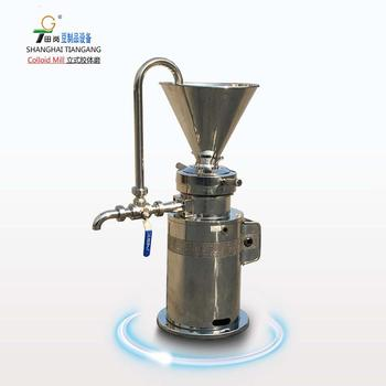 JM-65 colloid mill machine /peanut butter making machine