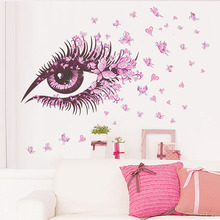 Pink Eyes Butterfly Dust Proof Anti Static Wall Sticker For Girl Room Deco