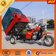 Three wheel watercooling motorcycle trike with lifan motorcycle engine