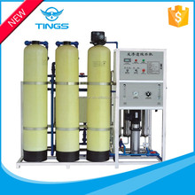 2000l/h Small Scale Commercial Reverse Osmosis Water Purification System - Buy Commercial Water Purification System,Water Purifi