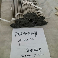 Bicycle GR9 titanium tube