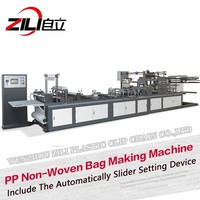 Horizontal Type Normal Design PP Non-Woven Bag Making Machine
