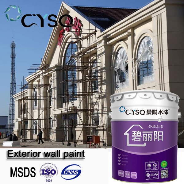 Factory uvioresistant waterproof water based outer exterior wall paint colours