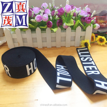 High quality special materials custom jacquard elastic waistband