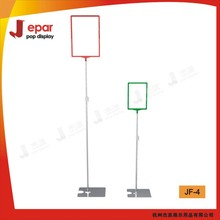 New Style JF-4 A3 Frames Floor Poster Stand for Sign Stand with PVC Sheet