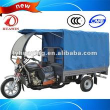 Gasoline Three wheeler motorcycle for passenger and cargo