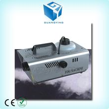 Durable new coming cold 12v fog machine