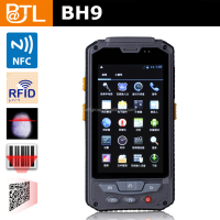 BATL BH9 4.3 inch WiFi/Bluetooth handheld ultrasound equipment