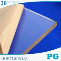 PG wholesale polymethyl methacrylate pmma sheet
