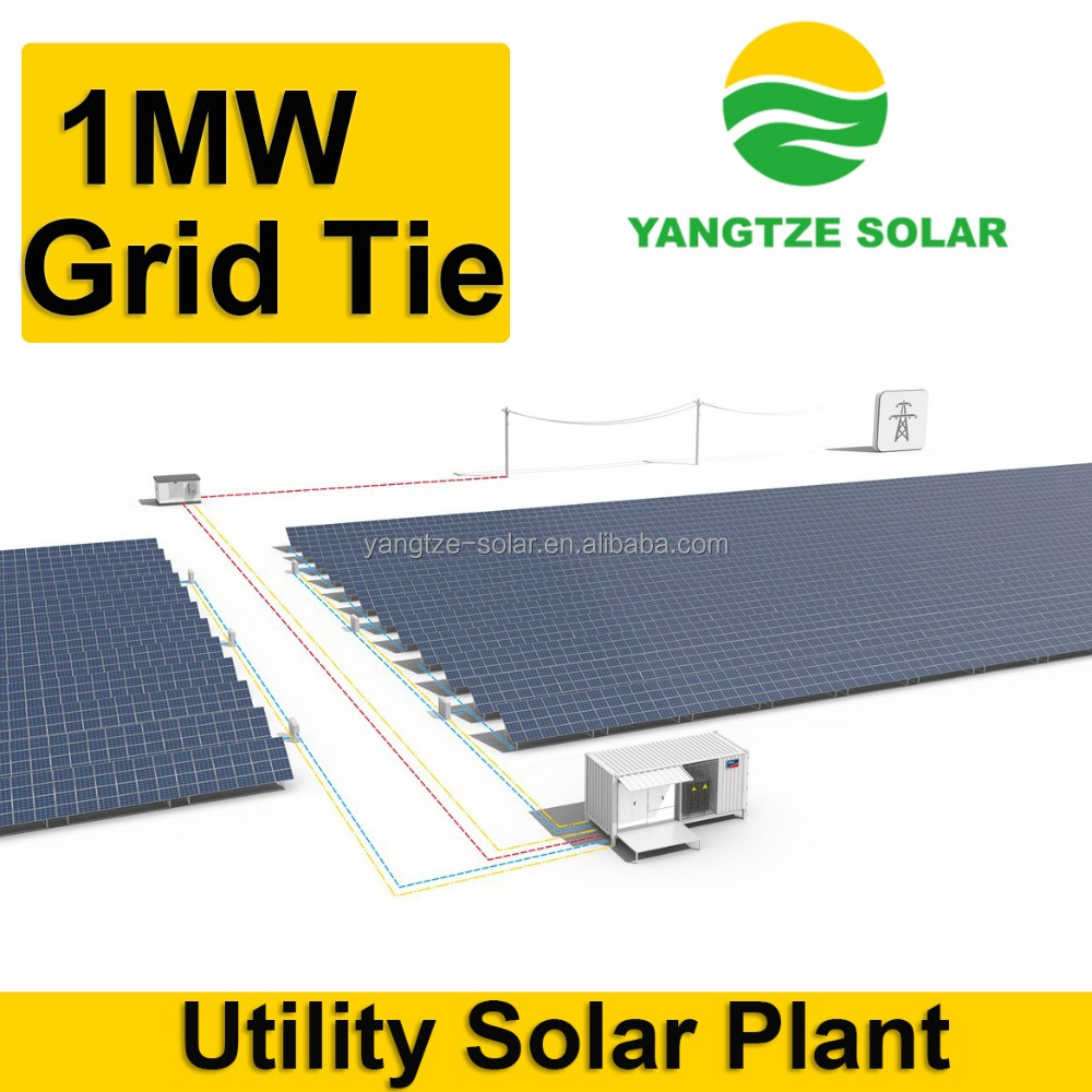 Commercial utility 1mw solar power plant system