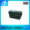 12v35ah Sealed Lead Acid (SLA) Rechargeable Battery for E-Bicycle