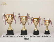 Noble Custom Design Gold Plated Metal Cup Trophy Award