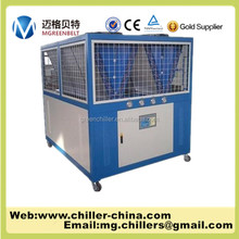 Emerson filter element soda water chiller