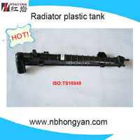 plastic tank for radiator for hyundai,car auto parts for TUCSON,OEM:253102E100/400/800