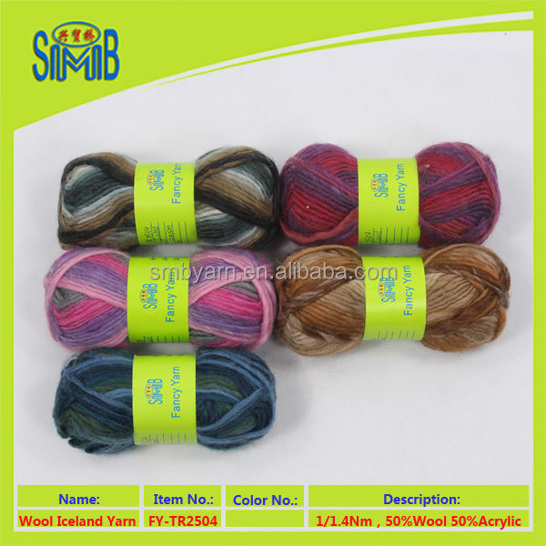 china hand knitting roving wool manufacturer suzhou huicai textile wholesale oeko tex bulk buy fancy soft fluffy yarn