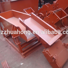 adjustment energy saving mining vibrating feeder, mini vibrating feeder