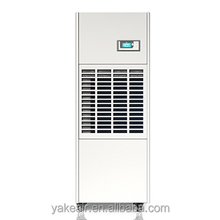 2017 YAKE Industrial Compressed Air LGR Dehumidifier