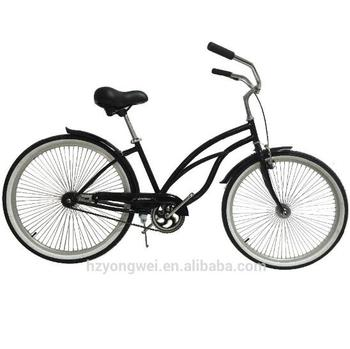 26 inch women or lady single speed beach cruiser bike