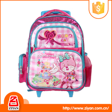 Customized alibaba China rose red girl love satin children school bags with wheels