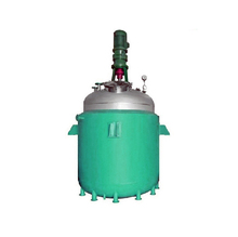 20000l Steam Kettle Jacketed Agitated Reactor