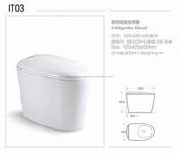 Ceramic electric one piece toilet smart home bath toilet