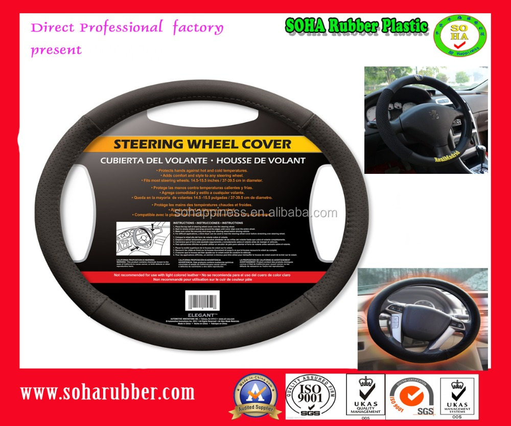 best way to get a designer steering wheel cover