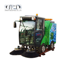 Gasoline Power Sweeper Water Spray System Gas Sweeper Factory