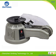 ZCUT-2/electronic carousel tape dispenser/ auto tape cutter