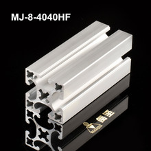 Top Quality Low Price Extruded Aluminum Electronic Enclosure, Customized Length Aluminum Extrusion Profile