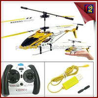 Syma S107G Mini 3 channel rc helicopter S107 Hot sale
