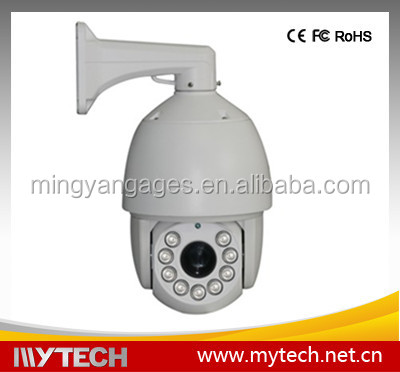 Low Price High Speed Outdoor Dome CCTV IP Camera with IR Cut