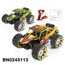 [JK TOYS] 260 Motor Powerful RC Draft Car 1/16 Scale
