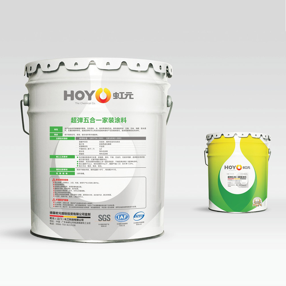 Structural moisture-proof integration house interior effectively cover wall substrate cracks acrylic wall paint
