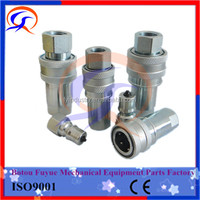 steel hydraulic fast quick coupling press fitting